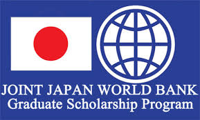 Joint Japan World Bank Logo