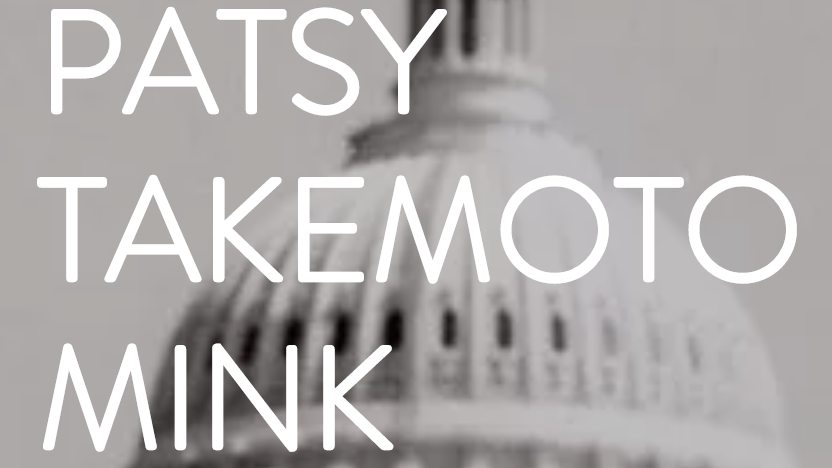Patsy Takemoto Mink Foundation